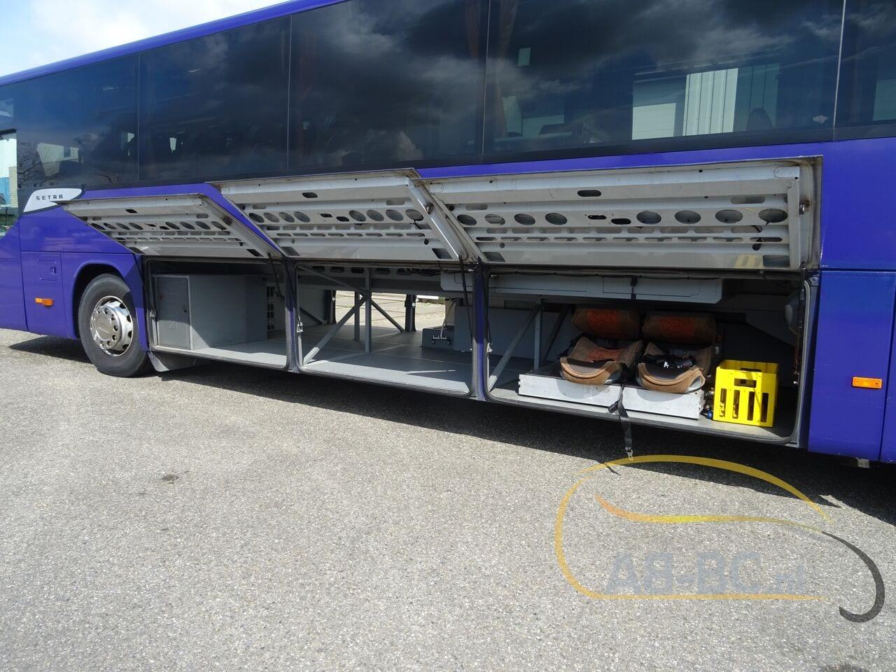 coach-busSETRA-S416H-48-SEATS-LIFTBUS---1620309539810935905_big_9fb461f32fba7b6a42cf0bc4f911c41c--21050616581387095000