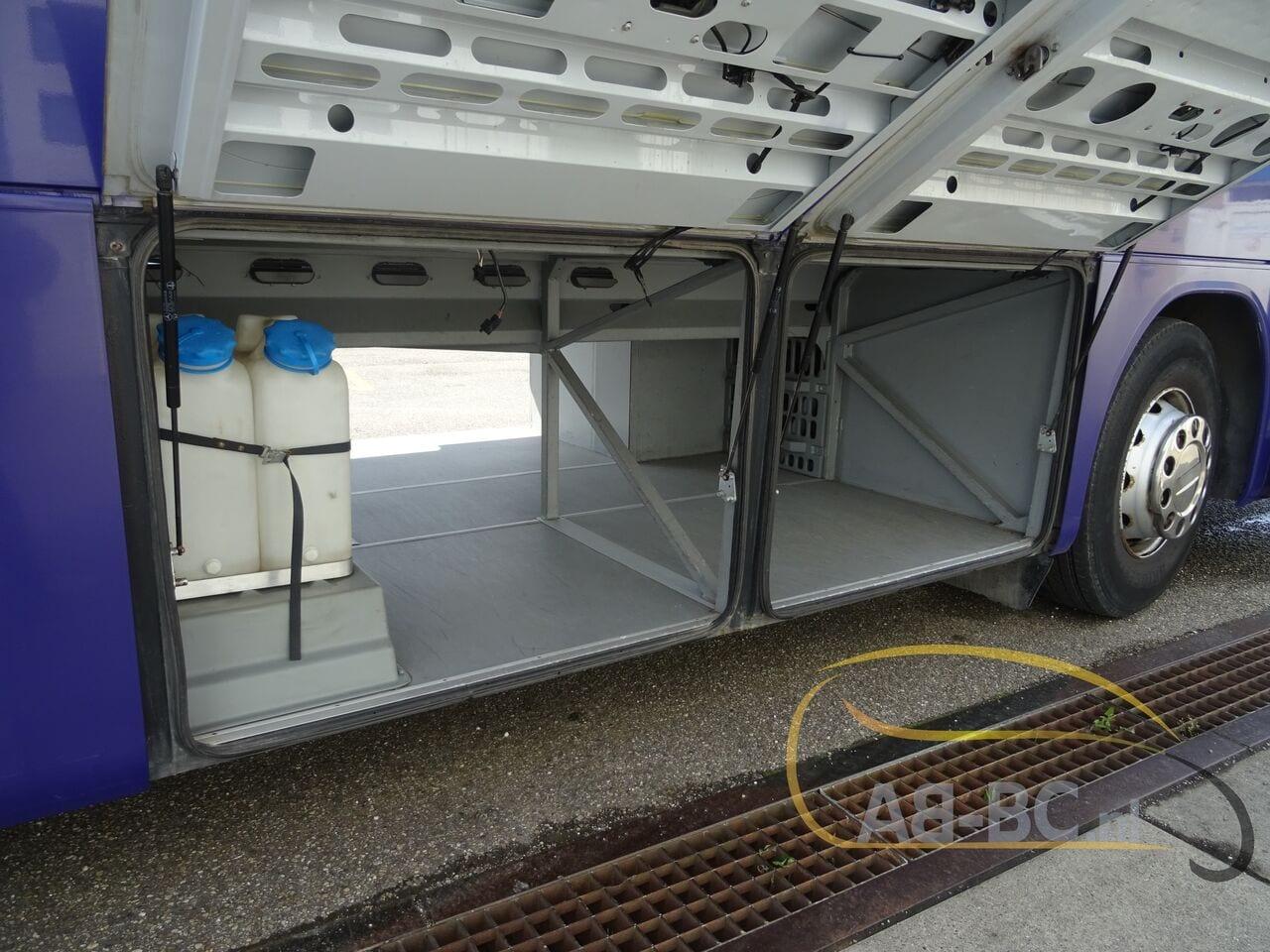 coach-busSETRA-S416H-48-SEATS-LIFTBUS---1620309554866053402_big_b980ae07a727307ce603ebcd529282c9--21050616581387095000