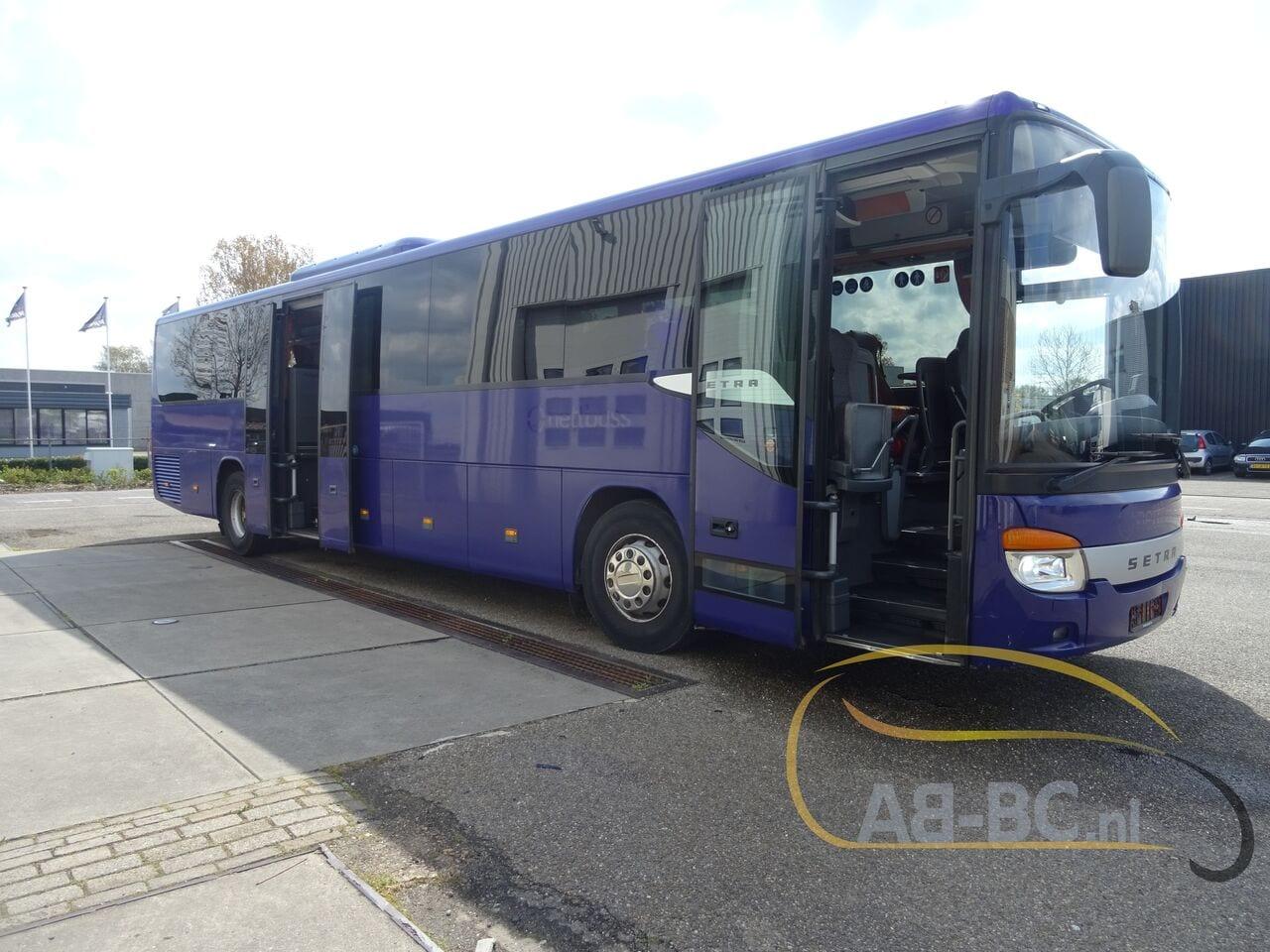 coach-busSETRA-S416H-48-SEATS-LIFTBUS---1620309619094701543_big_f9ef83092e5897f37b361325edcfe75d--21050616581387095000