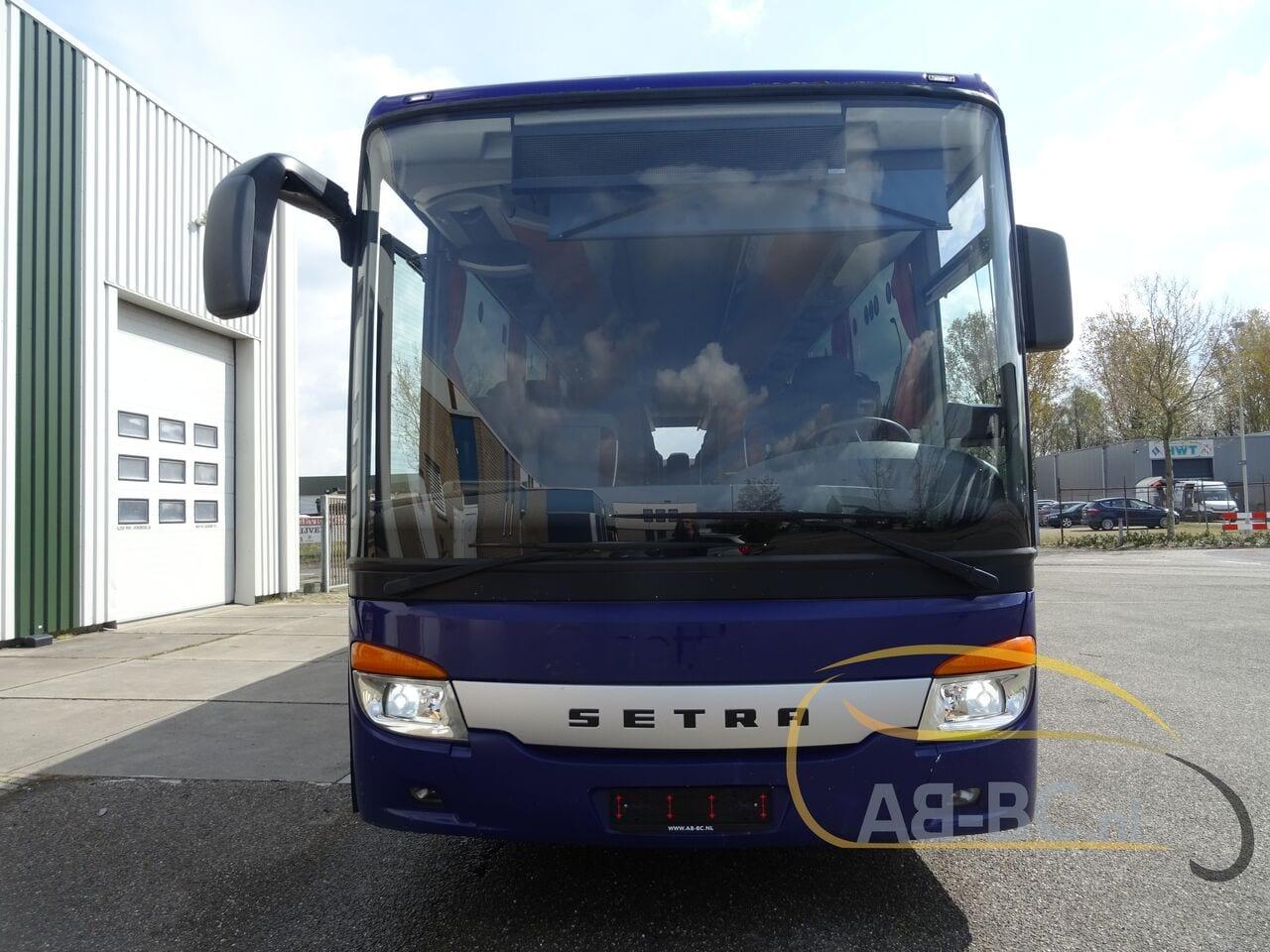 coach-busSETRA-S416H-48-SEATS-LIFTBUS---1620309640645829369_big_d16c1c5b77b9d5102e037be0f09e6b71--21050616581387095000