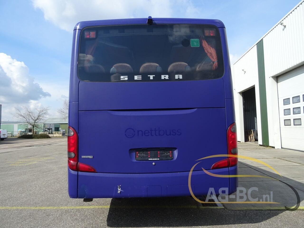 coach-busSETRA-S416H-48-SEATS-LIFTBUS---1620309697042276152_big_2fca24170d6effb5a00c4c3f58be6a1e--21050616581387095000