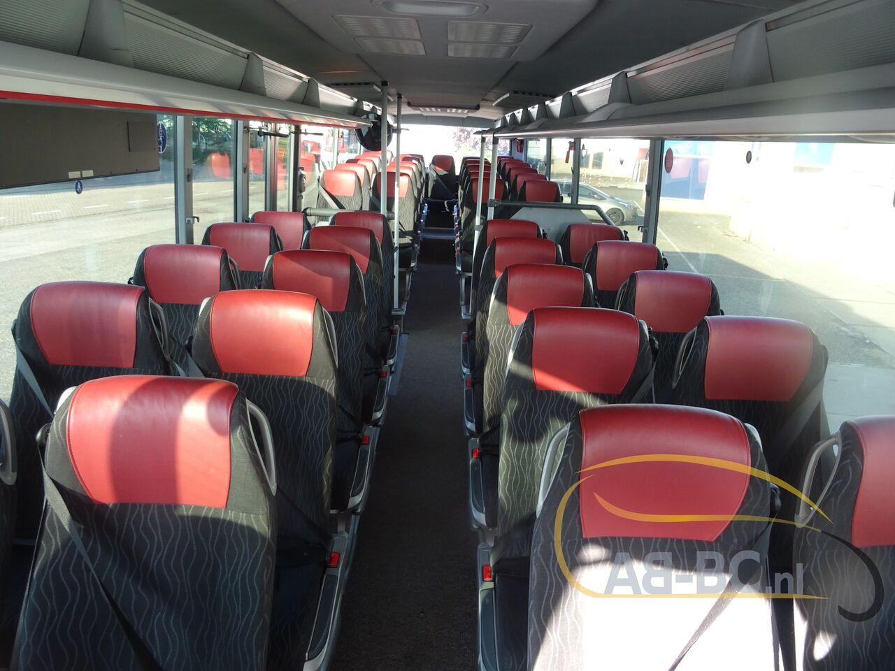 coach-bus-SETRA-S415H-52-Seats-EURO-6-Liftbus---1630913400728594733_big_b669ae85725675ba53ffd01a72d20b61--21070517141280735500
